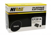 Картридж HP CF281A (81A) Hi-Black совместимый