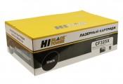 Картридж HP CF325X (25X) Hi-Black совместимый