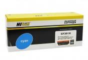Картридж HP CF361X Cyan Hi-Black совместимый