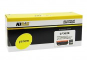 Картридж HP CF362X 508X Y Hi-Black совместимый