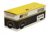 Тонер-картридж Kyocera TK-1130 Hi-Black совместимый