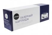 Тонер-картридж Kyocera TK-410 NetProduct совместимый
