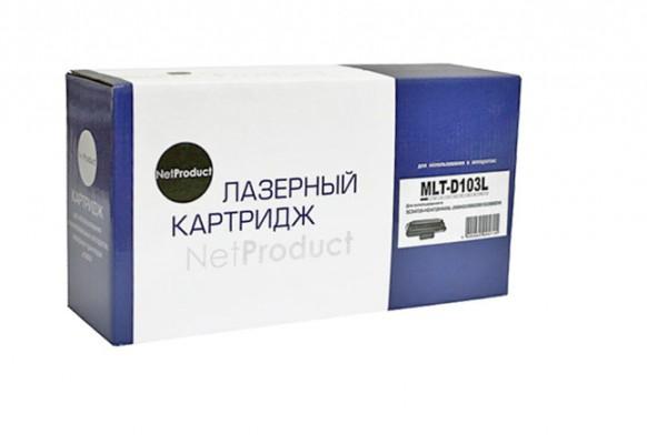 Картридж Samsung 103L MLT-D103L NetProduct совместимый