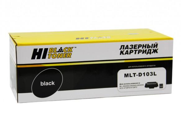Картридж Samsung 103L MLT-D103L Hi-Black совместимый