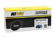 Картридж Samsung 105L MLT-D105L Hi-Black совместимый