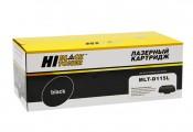 Картридж Samsung 115L MLT-D115L Hi-Black совместимый