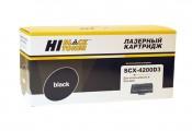 Картридж Samsung 4200 SCX-D4200A Hi-Black совместимый