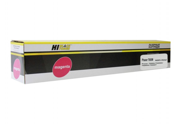 Тонер-картридж Xerox 106R01444 Hi-Black совместимый