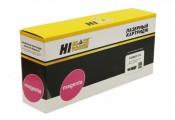 Тонер-картридж Xerox 106R01474 Hi-Black совместимый
