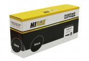 Тонер-картридж Xerox 106R01476 Hi-Black совместимый
