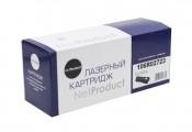 Тонер-картридж Xerox 106R02723 NetProduct совместимый