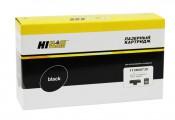 Картридж Xerox 113R00730 Hi-Black совместимый
