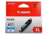 Картридж Canon CLI-451CXL 6473B001 оригинальный