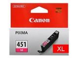 Картридж Canon CLI-451MXL 6474B001 оригинальный