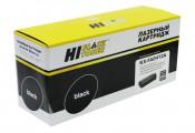 Драм-юнит Hi-Black (HB-KX-FAD412A) для Panasonic KX-MB1900 / 2000 / 2020 / 2030 / 2051 / 2061, 6K. Совместимый