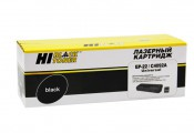 Картридж HP LJ 1100 / 3200 / Canon LBP 800 / 810 / 1110 / 1120, 2,5K. Hi-Black (HB-C4092A / EP-22) Совместимый