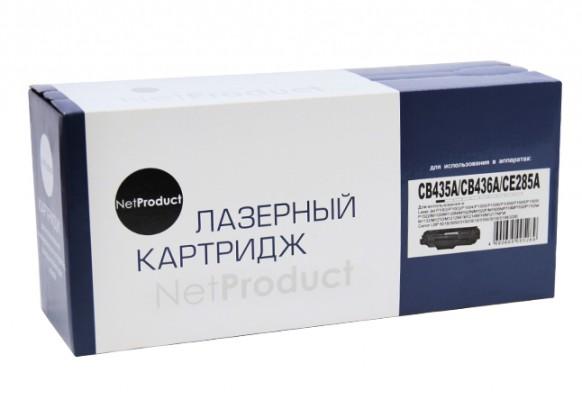 Картридж NetProduct CB435A / CB436A / CE285A для HP LJ P1005 / P1505 / Canon 725, Универсальный, 2K Совместимый