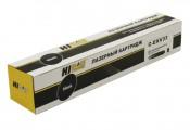 Тонер-картридж C-EXV33 для Canon iR-2520 / 2525 / 2530, туба, 14,6K Hi-Black Совместимый