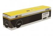 Тонер-картридж Canon C-EXV37 2787B002 Hi-Black совместимый