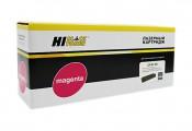 Картридж HP CF413X 410X M Hi-Black совместимый