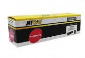 Картридж Hi-Black (HB-CF533A) для HP CLJ Pro M154A / M180n / M181fw, M, 0,9K