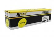 Картридж HP CF542X 203X Y Hi-Black совместимый