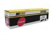 Картридж HP CF543X 203X M Hi-Black совместимый