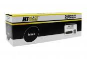 Тонер-картридж Kyocera TK-1160 Hi-Black совместимый с чипом