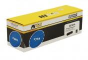 Картридж HP CE321A для CLJ Pro CP1525 / CM1415, 128A, Cyan, 1,3K Hi-Black Совместимый