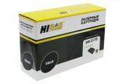 Драм-юнит Hi-Black (HB-DR-2175) для Brother HL-2140 / 2150 / 2170 / 7030 / 7040, 12K