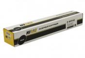Тонер-картридж Hi-Black (HB-C-EXV42) для Canon iR-2202 / 2202N / 2204, 9K