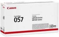 Картридж 057 для Canon MF443dw / MF445dw / MF446x / MF449x / LBP223dw / LBP226dw / LBP228, 3,1К (О)
