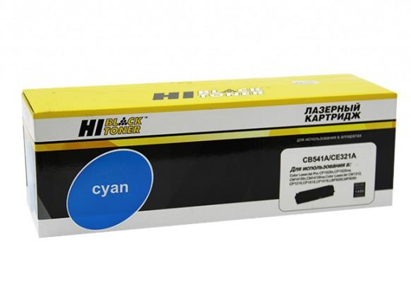 Картридж Hi-Black (HB-CB541A / CE321A) для HP CLJ CM1300 / CM1312 / CP1210 / CP1525, C, 1,4K