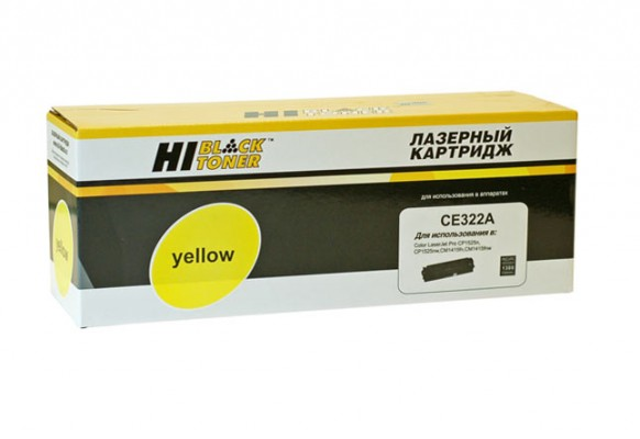 Картридж Hi-Black (HB-CB542A / CE322A) для HP CLJ CM1300 / CM1312 / CP1210 / CP1525, Y, 1,4K