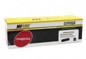 Картридж Hi-Black (HB-CB543A / CE323A) для HP CLJ CM1300 / CM1312 / CP1210 / CP1525, M, 1,4K