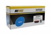 Картридж Hi-Black HP CF451A, совместимый