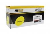 Картридж Hi-Black HP CF452A, совместимый