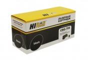 Картридж Hi-Black Canon 706, совместимый