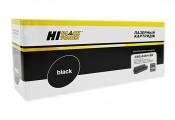 Картридж Hi-Black (HB-№046H BK) для Canon LBP-653 / 654 / MF732 / 734 / 735, Bk, 6,3K