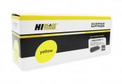 Картридж Hi-Black (HB-№046H Y) для Canon LBP-653 / 654 / MF732 / 734 / 735, Y, 5K