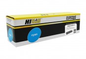Картридж Hi-Black Canon 045HC, совместимый