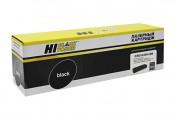 Картридж Hi-Black Canon 045HBK, совместимый