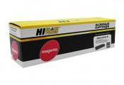 Картридж Hi-Black Canon 045H M, совместимый