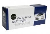 Картридж NetProduct HP CE321A, совместимый