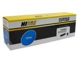 Тонер-картридж Hi-Black Kyocera TK-5280C, совместимый