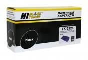 Тонер-картридж Hi-Black Kyocera TK-7225, совместимый